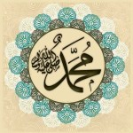 Biography of Muhammad (PBUH) By a Muslim