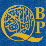 Quran Blue Print– For the Busy Muslims and Muslimahs