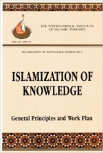 Introducing Raji al-Faruqi and the Project Islamization of Knowledge