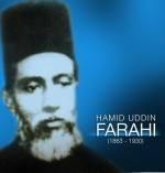 Imam Hamiduddin Farahi:  Pioneer of Concept of Coherency in Quran in Modern Time