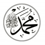 Humanity Needs Trusworthy Character On The Pattern Rasulullah (S) Made