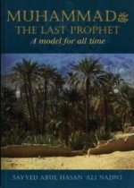 Muhammad The Last Prophet a model for all time